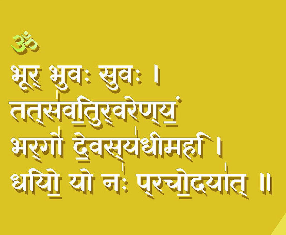 Gayatri Mantra photo 2