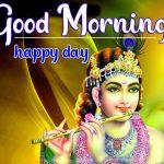 God Good Morning Images 60
