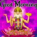God Good Morning Images 63