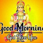 God Good Morning Images 81