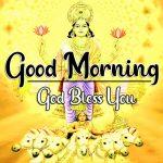 God Good Morning Images 84
