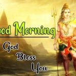 God Good Morning Images 92
