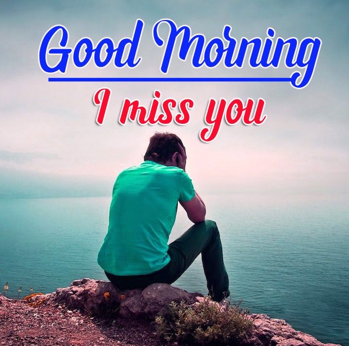 Free Good Morning Wallpaper Images Download