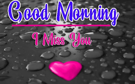 Good Morning Images Wallpaper Download Desi Love Couple 1