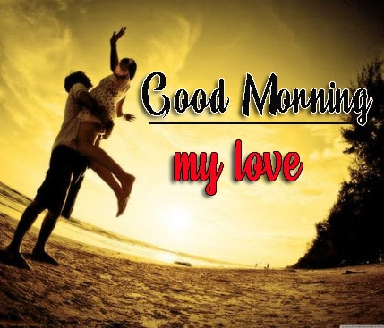 Good Morning Images Wallpaper Download Desi Love Couple 5