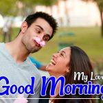 Good Morning Wallpaper Download 9 1