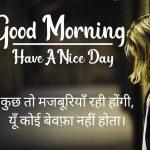 Hindi Good Morning Images 19