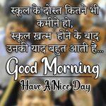 Hindi Good Morning Images 22