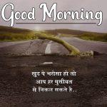 Hindi Good Morning Images 24