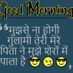 Hindi Good Morning Images 26