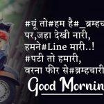 Hindi Good Morning Images 27