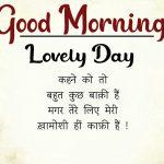 Hindi Good Morning Images 28