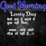 Hindi Good Morning Images 33