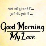 Hindi Good Morning Images 34