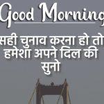 Hindi Good Morning Images 35