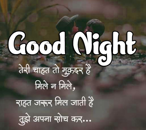 Hindi Good Night Images 3