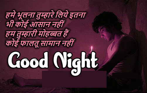 Hindi Good Night Images 5