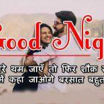Beautiful Hindi Shayari Good Night Photo for Romantic Love Couple Free