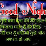 Beautiful Hindi Shayari Good Night Wallpaper Download