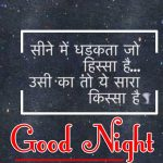 Best Beautiful Hindi Shayari Good Night Pics Images