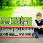 Beautiful Hindi Shayari Good Night Wallpaper With Cute Boy