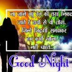 Beautiful Hindi Shayari Good Night Photo Download
