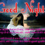 Best New Beautiful Hindi Shayari Good Night Pics Images Download