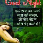 Beautiful Hindi Shayari Good Night Pictures for Facebook