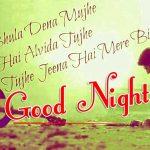 Beautiful Hindi Shayari Good Night Wallpaper for Facebook