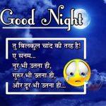 Best New Beautiful Hindi Shayari Good Night Pics Download