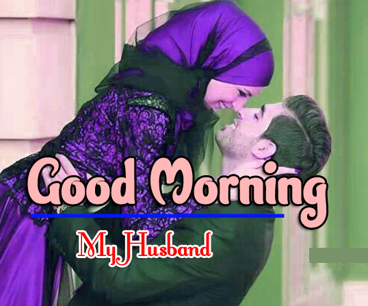Husband Good Morning Images 1