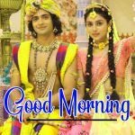 Radha Krishna Good Morning Images 14