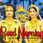 Radha Krishna Good Morning Images 15