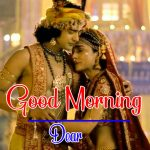Radha Krishna Good Morning Images 4