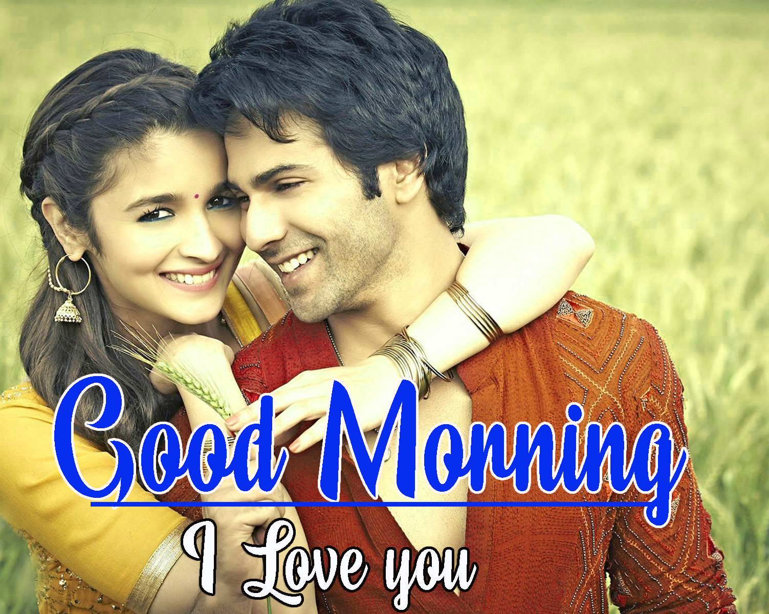 Romantic Good Morning Images HD Wallpaper for Friend