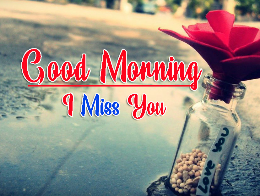 Romantic Good Morning Images HD Download for Friend