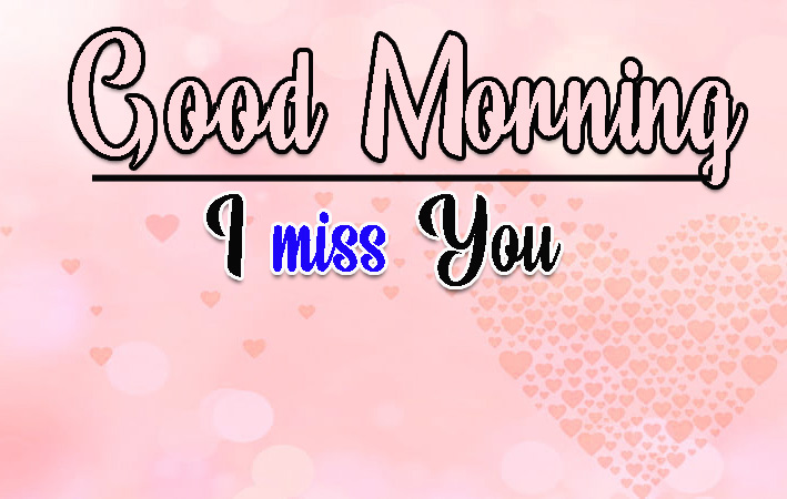 New Romantic Good Morning Pics Download