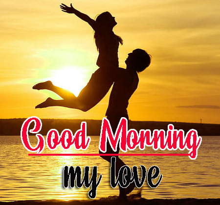 Romantic Good Morning Wallpaper for Facebook
