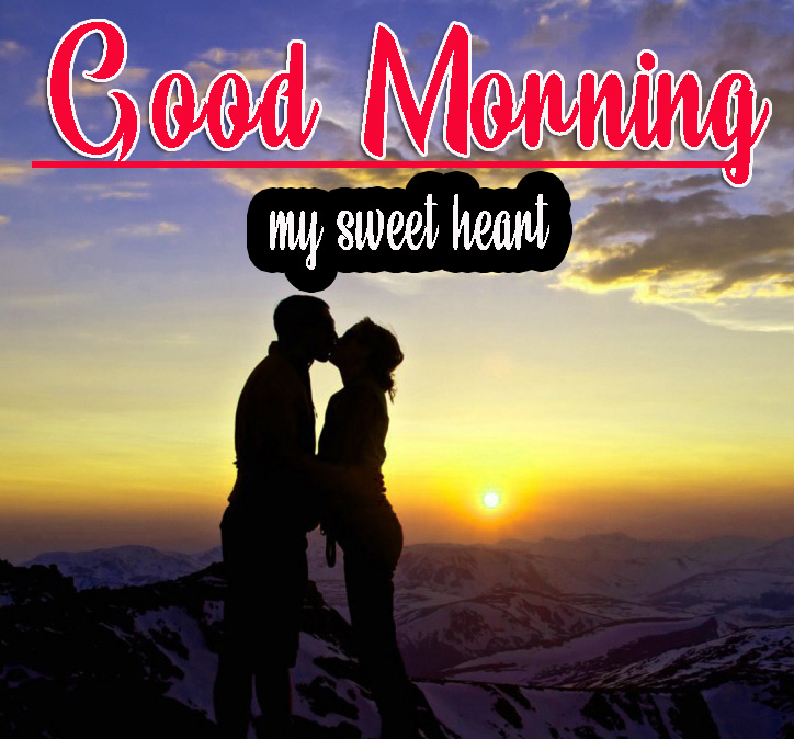 Free Romantic Good Morning Wallpaper Download