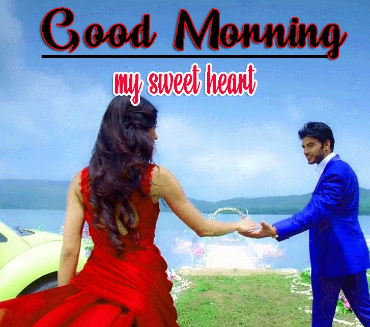 Romantic Good Morning Wallpaper for Couple