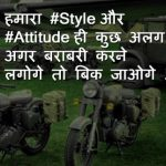 Royal Attitude Status Images 30