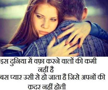 Wah Wah Shayari 1