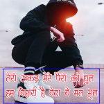 Whatsapp DP 16