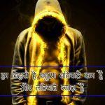 Whatsapp DP 19