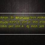 Whatsapp DP 24