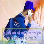 Whatsapp DP Pics Wallpaper With Attitude