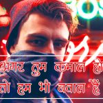 Whatsapp DP Wallpaper Free