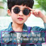 HD Hindi Whatsapp DP Pics Download