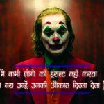 Latest Attitude Whatsapp DP Pics Download