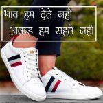Whatsapp DP 5